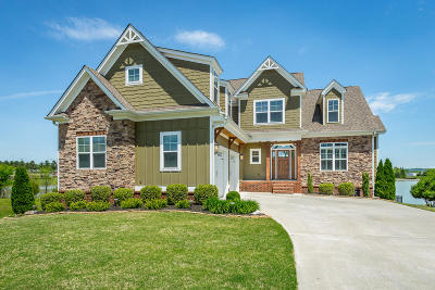 Fort Oglethorpe Single Family Home Contingent: 462 Lakeshore Cove Dr