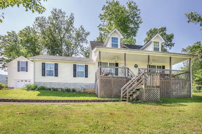 Trenton Single Family Home Contingent: 228 Lookout Cir