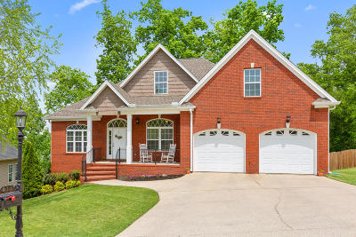 Ringgold Single Family Home For Sale: 411 Kailor's Cove Cir