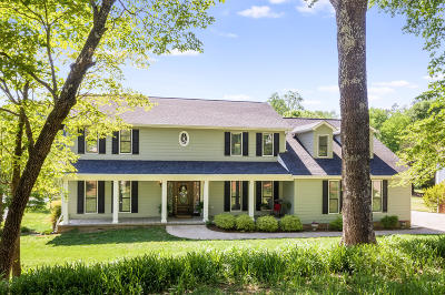 Ooltewah Single Family Home For Sale: 7331 Royal Harbour Cir