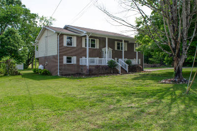 Rossville Single Family Home For Sale: 143 Meadowdew Ln