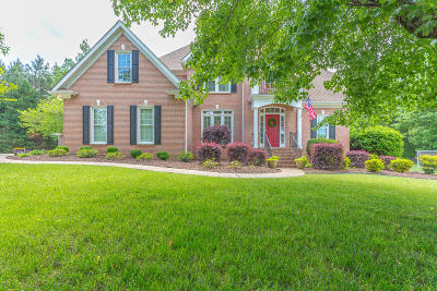 Hixson Single Family Home Contingent: 1987 Turnberry Cir