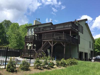 Hixson Single Family Home Contingent: 1900 Wisteria Dr