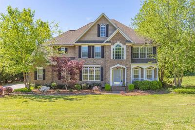 Cohutta Single Family Home Contingent: 309 Highland Pointe Dr