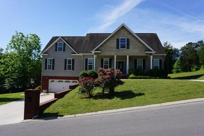 Chickamauga Single Family Home Contingent: 61 Red Oak Ridge Dr
