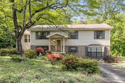 Single Family Home Contingent: 7010 Sentinel Ln