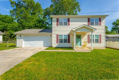 Chickamauga Single Family Home Contingent: 100 Christopher Dr