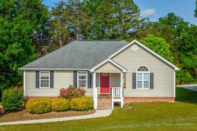Chickamauga Single Family Home For Sale: 157 Lauren Cir