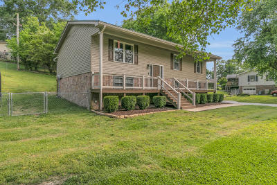 Chattanooga Single Family Home Contingent: 5504 Montaire Ln