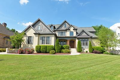 Ooltewah Single Family Home Contingent: 7980 Jonathan Dr
