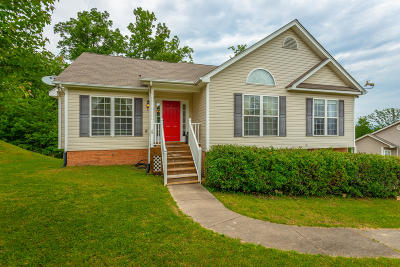 Ooltewah Single Family Home Contingent: 7222 British Rd