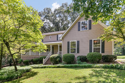 Ooltewah Single Family Home For Sale: 7728 Royal Harbour Cir