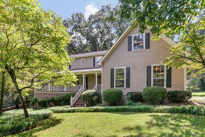 Single Family Home For Sale: 7728 Royal Harbour Cir