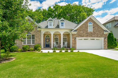 Chattanooga Single Family Home Contingent: 7357 Majestic Hill Dr
