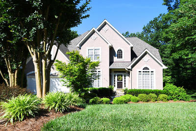 Ooltewah Single Family Home Contingent: 9256 Tower Pines Cove