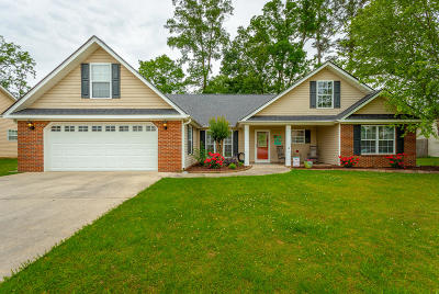 Rossville Single Family Home Contingent: 295 Century Station Dr