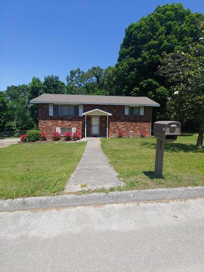 Rossville Single Family Home For Sale: 625 Corbley Rd