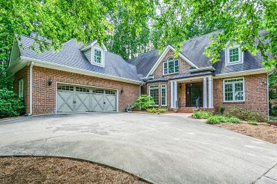 Ringgold Single Family Home For Sale: 281 Townsend Dr