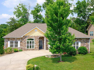 Ooltewah Single Family Home Contingent: 8819 Sunridge Dr