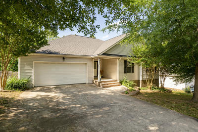 Ooltewah Single Family Home Contingent: 7423 British Rd