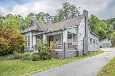 Single Family Home For Sale: 4415 Alabama Ave