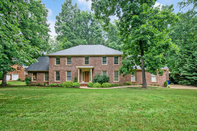 Ooltewah Single Family Home For Sale: 7705 Royal Harbour Cir