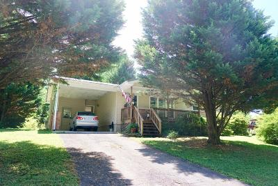 Cleveland Single Family Home For Sale: 2210 NW Brentwood Dr