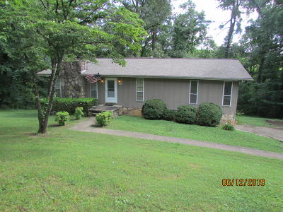 Hixson Single Family Home Contingent: 7203 Cane Hollow Rd