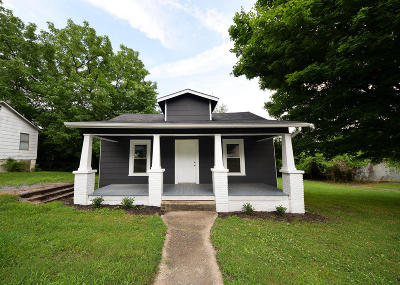 Cleveland Single Family Home Contingent: 752 SE 10th Street St