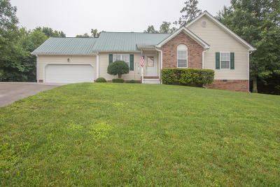 Soddy Daisy Single Family Home Contingent: 1969 Hardwood Ln