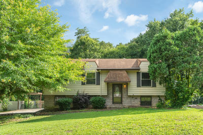 Hixson Single Family Home For Sale: 1050 Hill Crest Rd