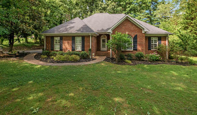 Signal Mountain Single Family Home Contingent: 213 Sylvan City Dr