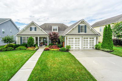 Ooltewah Single Family Home Contingent: 8309 Front Gate Cir