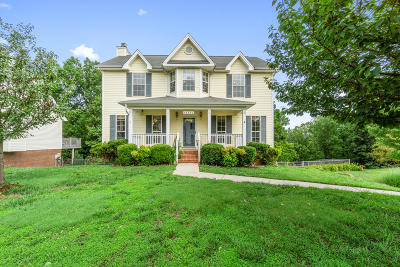 Ooltewah Single Family Home For Sale: 6045 Hunter Valley Rd