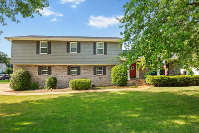 Ringgold Single Family Home For Sale: 14 Hillcrest Cir