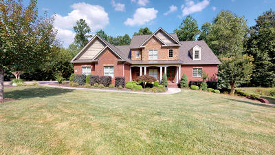 Cleveland Single Family Home For Sale: 3178 NW Scarlet Oaks Dr