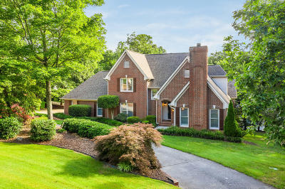 Chattanooga Single Family Home Contingent: 9509 Misty Mountain Tr