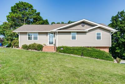 Ringgold Single Family Home Contingent: 109 Shady Brook Ln