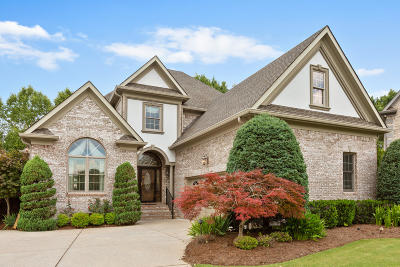 Ringgold Single Family Home For Sale: 192 Dancing Fern Tr