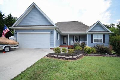 Ringgold Single Family Home Contingent: 74 Cornerstone Dr