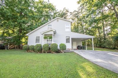 Dalton Single Family Home For Sale: 1912 David Dr