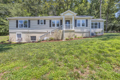 Ringgold Single Family Home For Sale: 1355 Burning Bush Rd