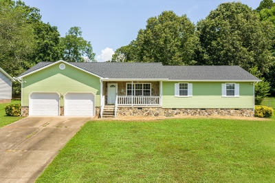 Harrison Single Family Home Contingent: 7313 Tanya Dr
