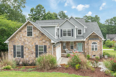 Ringgold Single Family Home For Sale: 525 Blue Jay Pkwy