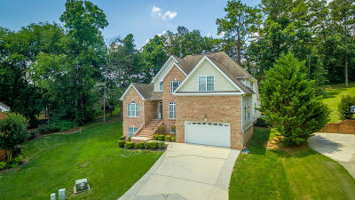 Ringgold Single Family Home For Sale: 702 Wisley Way