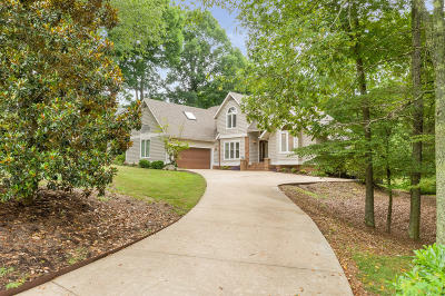 Ooltewah Single Family Home For Sale: 5806 Mountain Pass Dr