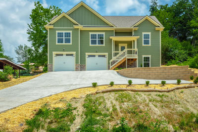 Chattanooga Single Family Home For Sale: 753 Emory Dr