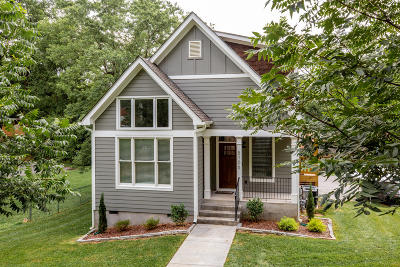 Hamilton County Single Family Home For Sale: 5106 Alabama Ave