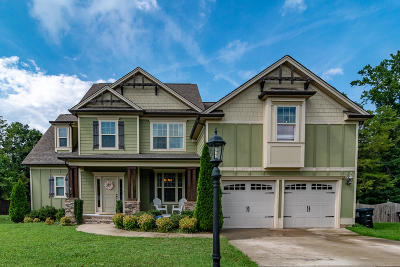 Ooltewah Single Family Home Contingent: 6751 Neville Dr