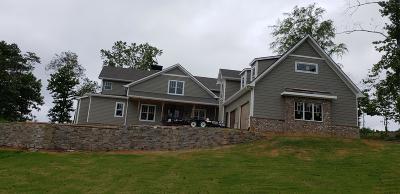 Dalton Single Family Home For Sale: Estate Dr